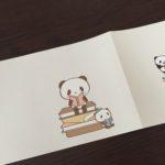 楽天ブックスで15周年記念 ブックカバー!