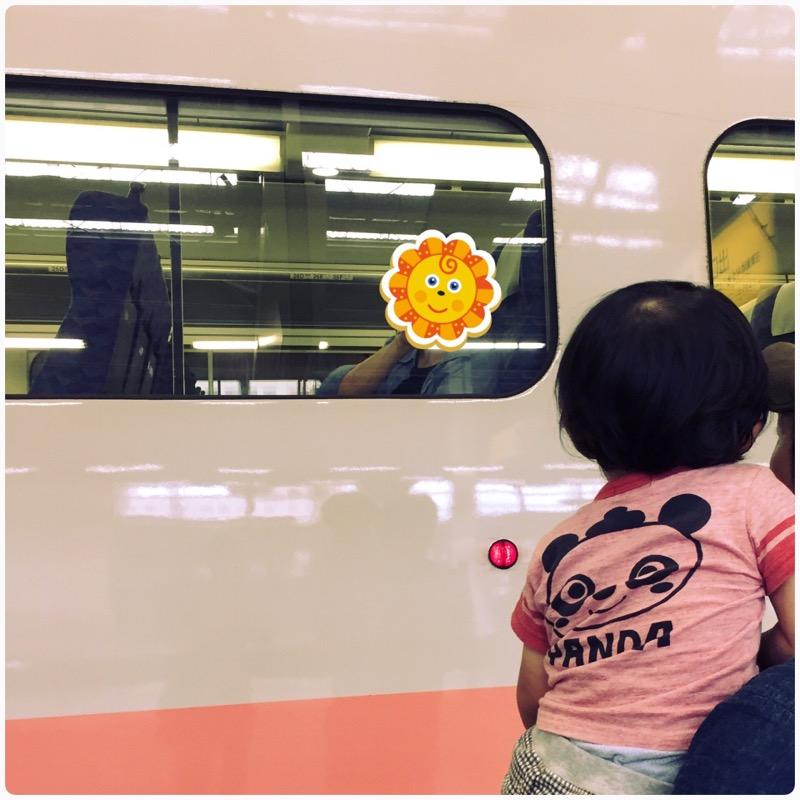号泣の新幹線ホーム!