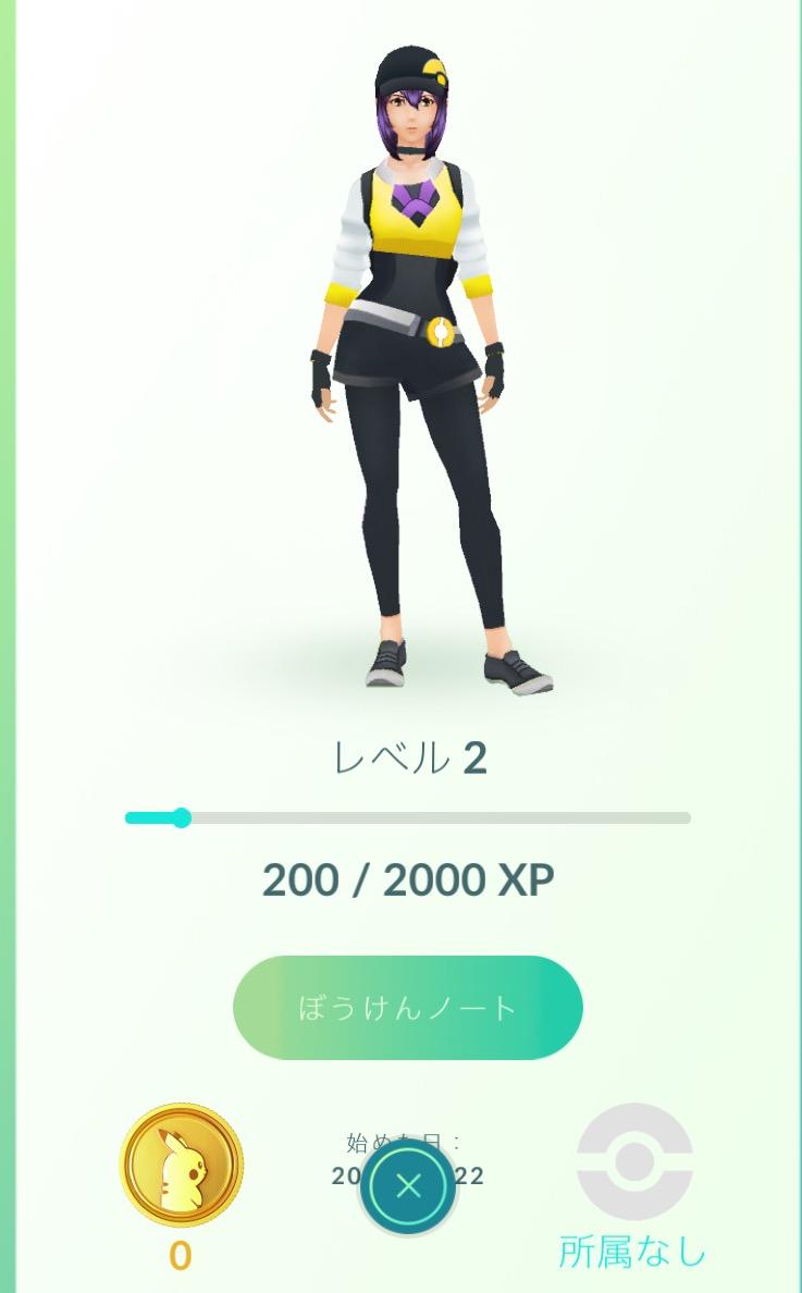 ポケモンGOついに日本配信スタート!