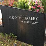 11/19新潟市米山にパン屋さんオープン!CISCO THE BAKERY(シスコ ザ ベーカリー)