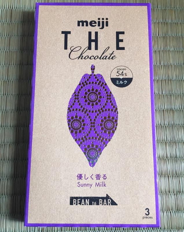 明治《ザ・チョコレート》初めて食べてみた^^