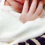 3月21日、第二子出産しました!