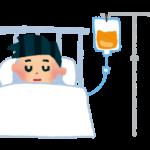 パパがマイコプラズマ肺炎で入院!!