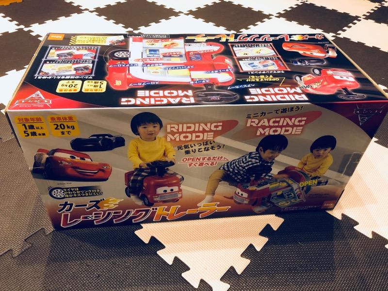 【トミカで遊べる!】カーズ レーシングトレーラーが大活躍【兄弟取り合い!】
