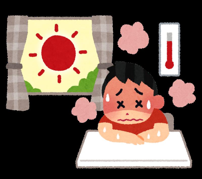 風邪から熱中症に!自宅でも要注意な過ごし方〜実体験から〜