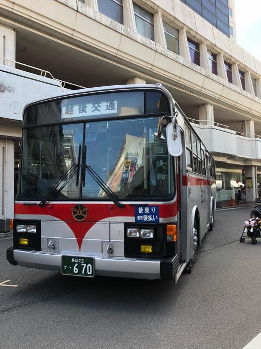 子供向け「万代シテイ バスまつり2018」新潟市のバス大集合!乗れる!